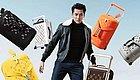 吴亦凡的LV全球广告出街了,这次他代言了什么产品?