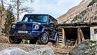 全新大G三太子--G350d柴油款正式发布