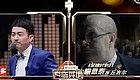喻恩泰配音丘吉尔网友评论开口跪 蔡徐坤回应潘长江姚晨发文悼念刘江
