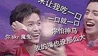 非自然死亡翻拍王大陆亲Jeffrey 赵丽颖婚后首次公开秀恩爱晒老公视角