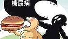 """【科普】痛风、肾脏病、糖尿病……为什么""""盯上""""了年轻人?"""