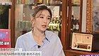 秦岚自曝曾拒绝多任男友求婚,曾经不婚的她如今想嫁了?