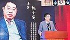 魏小安:景区未来的十个趋势