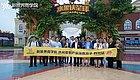 新旅界商学院第一季文旅标杆项目游学圆满结束