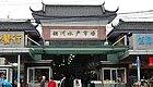 """@2400万老上海人,""""铜川路""""海鲜市场回归?!狂送龙虾,螃蟹,全上海都轰动了!"""