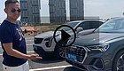 20多万买豪华品牌SUV?新奥迪Q3 VS 凯迪拉克XT4,两道小菜谁更香? 1+1试车