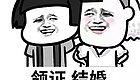 最近杭州人都在扎堆离婚?专家:70%以上都是老婆先提的!