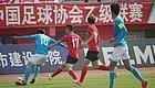 2019中乙联赛第八轮战报(一):泰州逆转战胜理工,内蒙古、湖南获联赛首胜