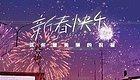 【2019年胃癌康复指南】春节全方位指导合集,建议收藏!