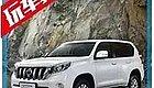 20万预算买丰田还是豪车?