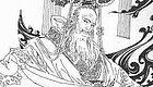 穿越者的故事:王莽铜镜被发现,上惊现三个大字,专家惊呼:这是奇迹