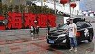 上海沪C穿越21国后,凭这种方式进市区?!开车的85后小伙彻底火了!