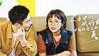 """兼具""""困惑""""与""""打拼"""",《我和我的经纪人》描摹了怎样的青春图谱"""