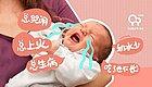 《新手妈妈抗焦虑指南》:试过的都说好!