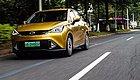体验广汽新能源GE3,实用的城市代步电动车