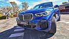 """全新BMW X5上市发布,这次升级的不仅仅是一个""""水晶档把"""""""