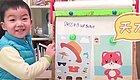 4 岁男孩会 2000 个单词,爆红央视!网友:我还不如一个宝宝!