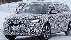 【谍影】捷达成独立品牌了,第一款新车是SUV!