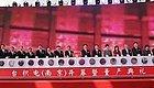 中国大陆最先进的晶圆代工厂――台积电南京厂正式开幕!