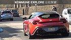 RS6在它面前称弟!神级瓦罐 Aston Martin Vanquish Zagato Shooting Brake…