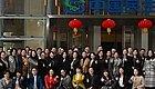 新财富学院开年大动作,60多位董秘齐聚深圳讨论了这些干货
