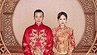 35岁的唐嫣宣布结婚,但我更想说的是这件事