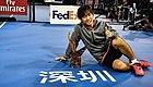深圳西冈良仁夺得职业生涯首冠 成都托米奇破三年冠军荒