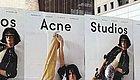 突发  Acne Studios找到买家,香港I.T 4.2亿入股