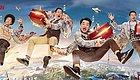 """真诚的惊喜,朴素的快乐 东方卫视《没想到吧》这出""""生活喜剧""""走心了"""
