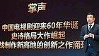 """2019年上海电视剧制播年会:王磊卿呼吁小心行业五大""""病灶"""",痛陈粉圈狂欢弊病"""