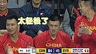 太残暴了!中国男篮49分大胜!郭艾伦却被阿联、周鹏这样嘲笑……