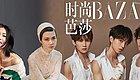 十月封面Bang  TFBOYS合体登封,刘雯李宇春领衔银十封面战!