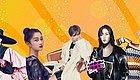 十一月封面Bang  李宇春年内五大女刊全满贯 新晋美娇妻唐嫣变身女特工