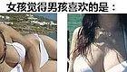 温馨提示:国庆长假余额已不足6小时……不!假期你别走!! ????