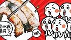 慎入!韩国大叔的活烤鳗鱼店,吃完整个人都飘了!