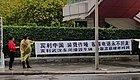 广州车展小报丨亚洲龙售价26万起,沃尔沃展位保安比看车的人多!