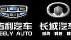 """【行业新闻】李书福回应""""黑公关事件"""",长城汽车向警方报案!"""