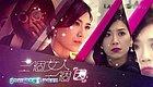 """这""""三个女人""""疯出了TVB新一届的大马视后!"""