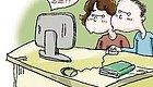 【报考资讯】高考生及家长必读(一)― 高三家长如何助力高考