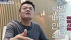 这不是做梦吧!原来去JYP应聘竟然会被问到这样的问题?
