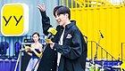 """斗鱼、YY、娱加娱乐,直播""""入侵""""音乐节"""