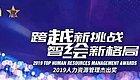 """杰出雇主探访——ABB与你""""携手同心,共创未来"""""""