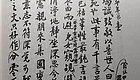 胡文辉︱王国维之前的自沉事件:梁济和他的同情者