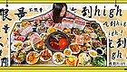 56.9元/人的火锅自助,200+菜品无限量任性吃,让你分分钟回本!