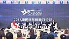 """由""""速度取胜""""转向""""质量取胜""""   中国汽车产业迈向转型升级关键期"""