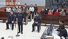 """【头条】甘肃开庭审理""""云联惠""""网络传销案!附庭审视频"""