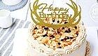 一天能卖20个 今冬私房看家甜点 焦糖海盐生日蛋糕 快拔草!