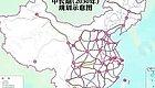 轨道上的中国:15年极速飞驰,全盛时期到来!未来5年大势如何?