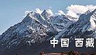 冬游西藏大福利!景区门票减免这么多?