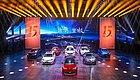 一汽丰田庆祝成立15周年,宣布明年导入新旗舰轿车AVALON